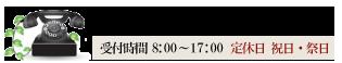 神奈川で造園、庭園管理なら鈴木造園にお任せ下さい。信頼と実績の造園、庭園管理。ネット上でかんたん自動見積り!造園、植栽、神奈川・東京の庭施工、坪庭・垣根施工