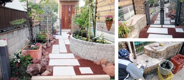 鈴木造園の考えるお庭づくりとこだわり