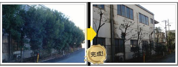 工場の管理-神奈川で造園、エクステリア工事なら鈴木造園にお任せ下さい。造園、植栽、神奈川・東京の庭施工、坪庭・垣根施工