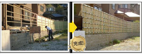 竹垣工事-神奈川で造園、エクステリア工事なら鈴木造園にお任せ下さい。造園、植栽、神奈川・東京の庭施工、坪庭・垣根施工